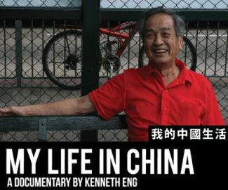 My Life in China Documentary - Featured Image
